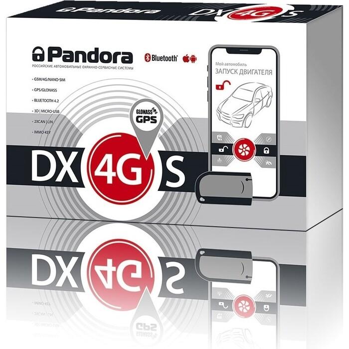 Автосигнализация Pandora DX 4GS