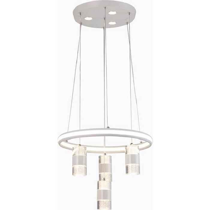 Люстра Hiper Подвесная светодиодная Ingrid H801-4