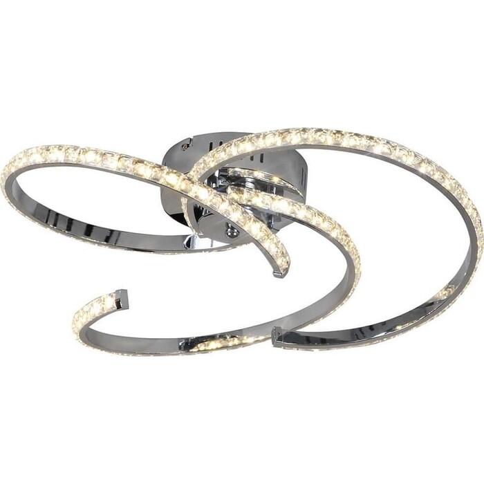 Люстра Hiper Потолочная светодиодная Crown H818-6