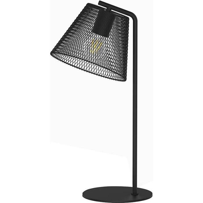 Настольная лампа Hiper Grid H652-0