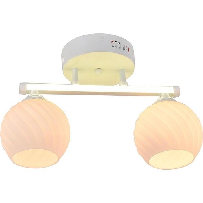 Светильник Hiper Потолочный Melilla H802-2