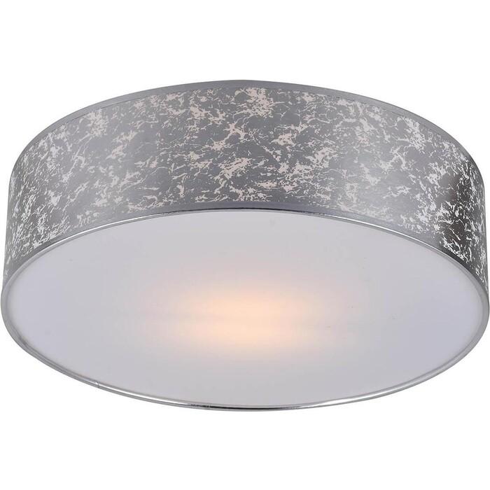 Светильник Hiper Потолочный Toulouse H150-6