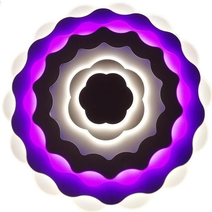 Светильник Hiper Потолочный светодиодный Cassiopea H817-3