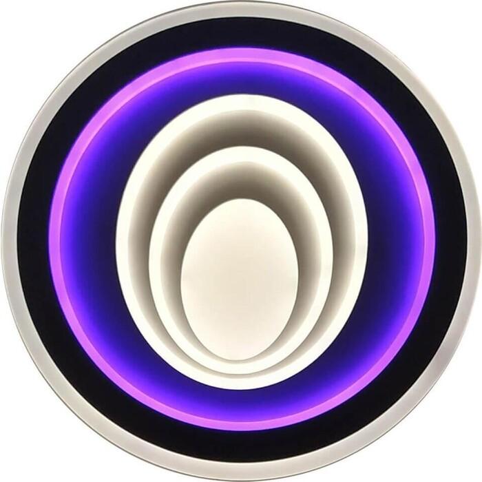 Светильник Hiper Потолочный светодиодный Cassiopea H817-4