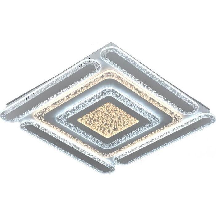 Светильник Hiper Потолочный светодиодный Cassiopea H817-9