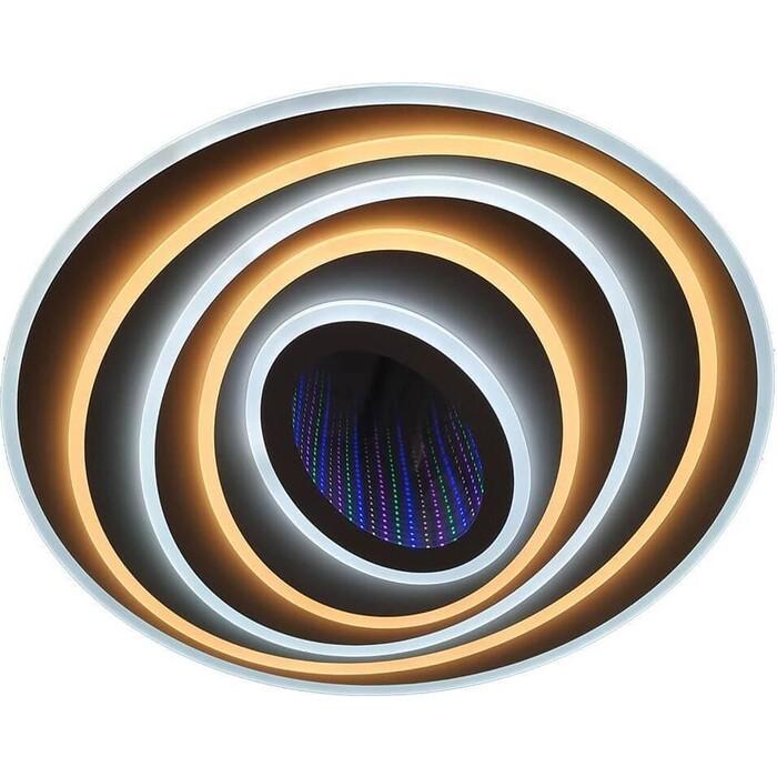 Светильник Hiper Потолочный светодиодный Galaxy H817-6