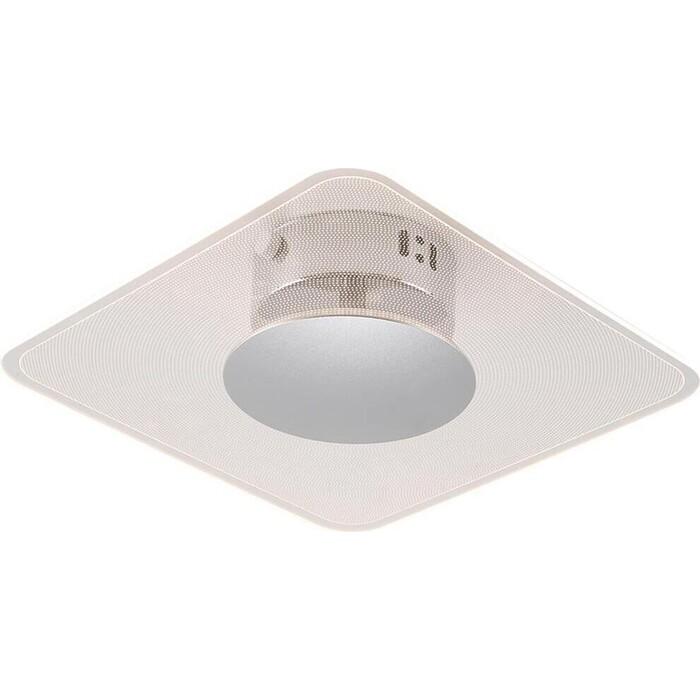 Светильник Hiper Потолочный светодиодный Paris H815-4