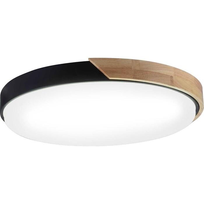Светильник Hiper Потолочный светодиодный Wood H822-9