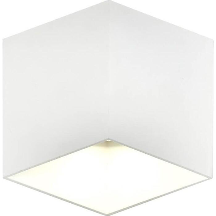 Светильник Hiper Настенный светодиодный Amiens H815-9