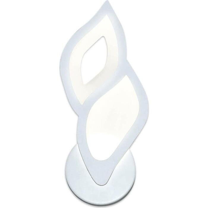 Светильник Hiper Настенный светодиодный Flame H042-2