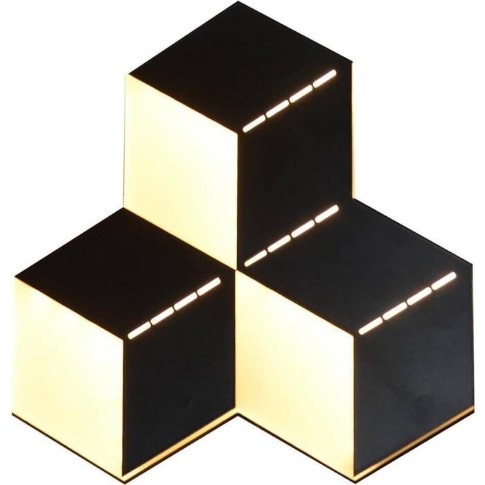 Светильник Hiper Настенный светодиодный Losange H816-9