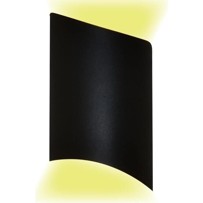 Светильник Hiper Настенный светодиодный Nimes H816-4