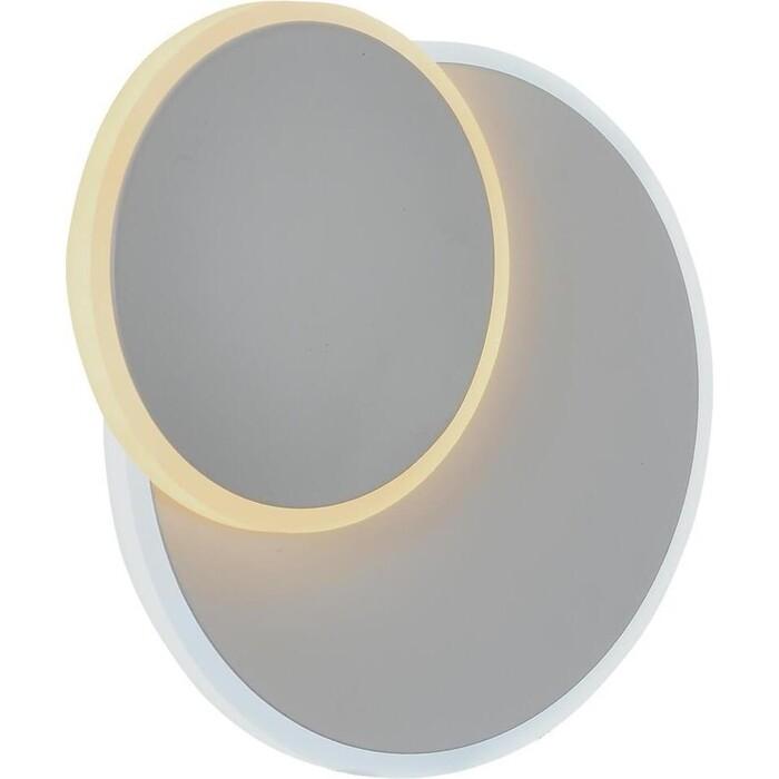 Светильник Hiper Настенный светодиодный Orleans H816-8