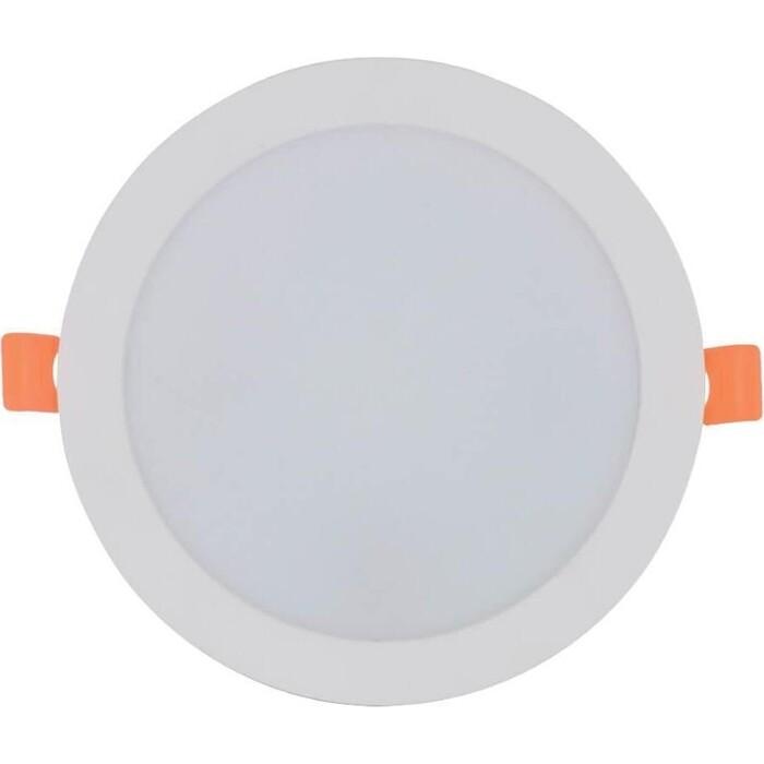 Светильник Hiper Встраиваемый светодиодный Letizia H072-0