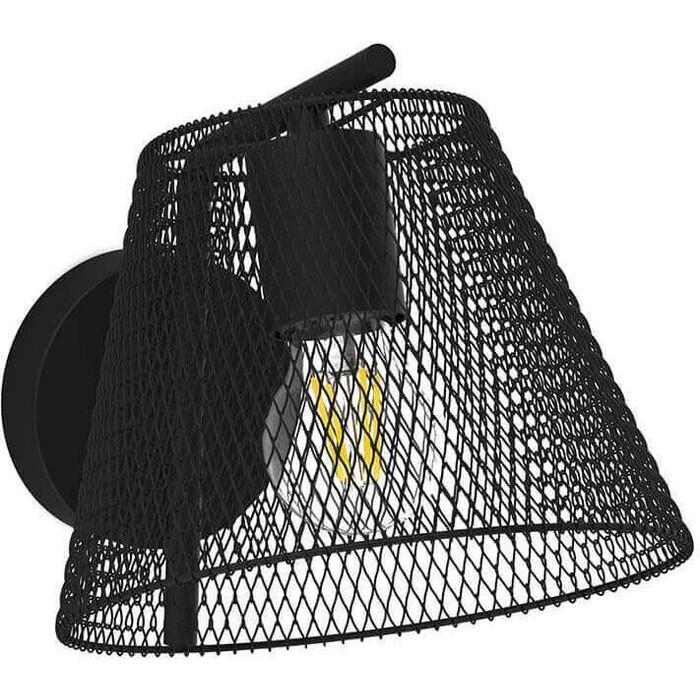Бра Hiper Grid H155-0