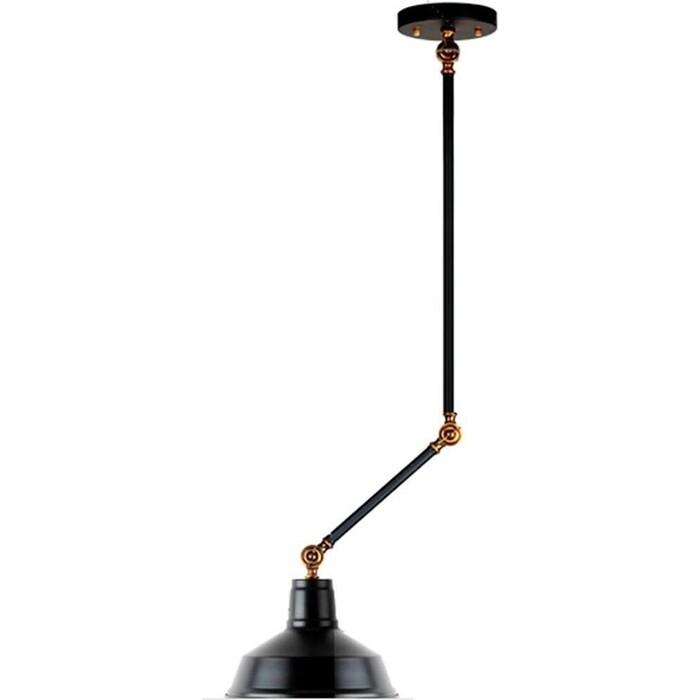 Светильник Hiper Подвесной Veronica H038-1