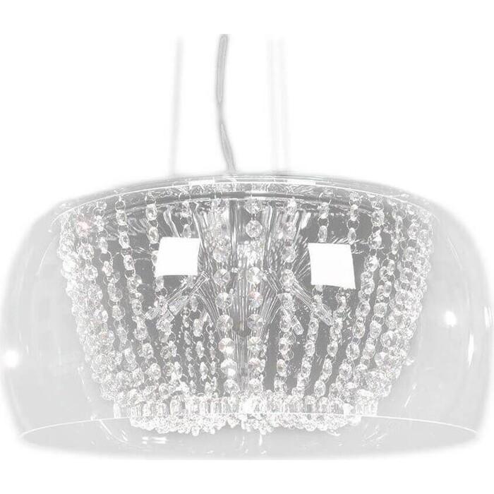 Светильник Lumina Deco Подвесной Disposa LDP 7018-400 PR 0 pr на 100