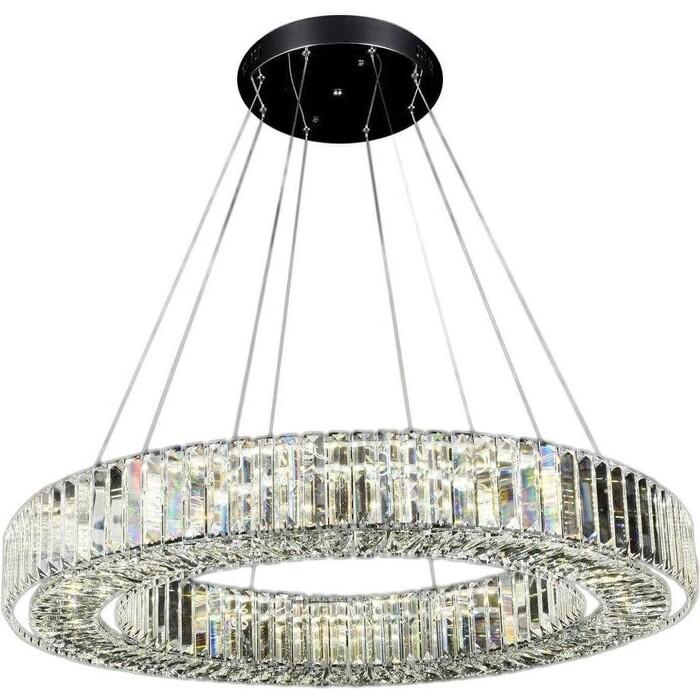 Светильник Lumina Deco Подвесной светодиодный Suntek DDP 6980