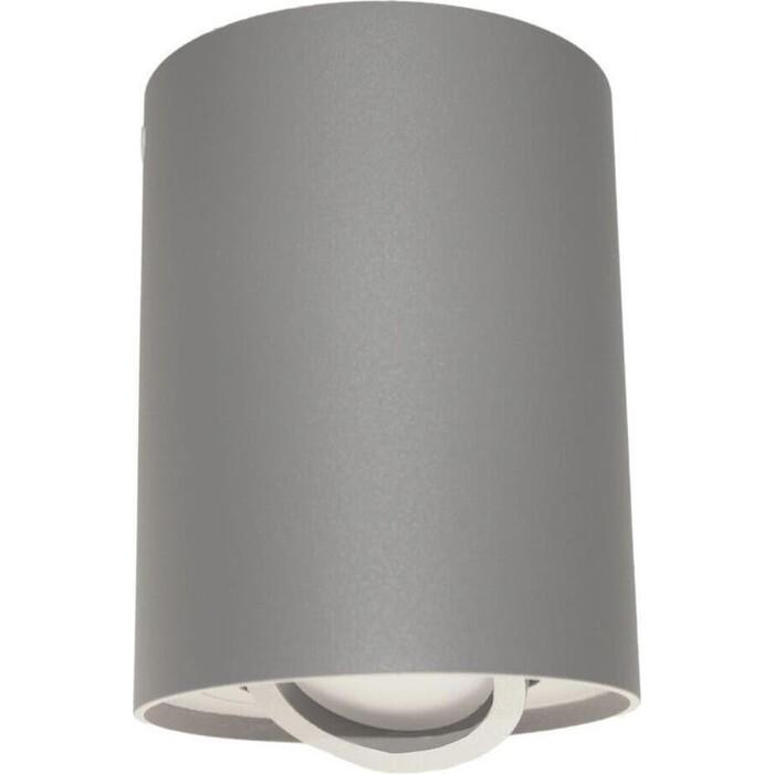 Светильник Lumina Deco Потолочный Balston LDC 8055-A JP-D95*H123 GY