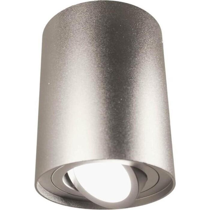Фото - Светильник Lumina Deco Потолочный Balston LDC 8055-A JP-D95*H123 SL m block 8055