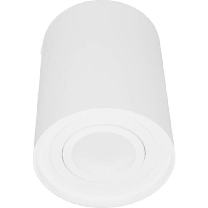 Светильник Lumina Deco Потолочный Balston LDC 8055-A JP-D95*H123 WT