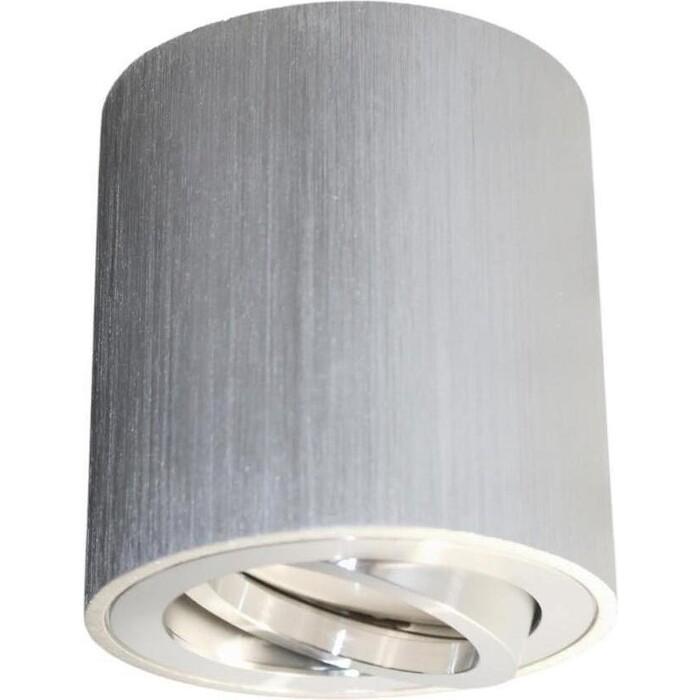 Светильник Lumina Deco Потолочный Bazel LDC 8059-D JP-D80*H85 SL