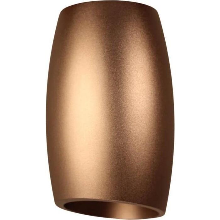 Светильник Lumina Deco Потолочный Bradly LDC 8052-D SS-D70*H115 Cofee