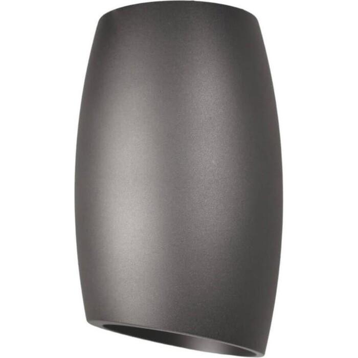 Светильник Lumina Deco Потолочный Bradly LDC 8052-D SS-D70*H115 GY