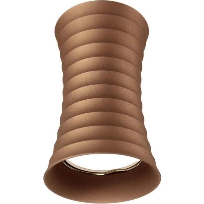 Светильник Lumina Deco Потолочный Corbi LDC 8052-A SS-D70*H115 Cofee