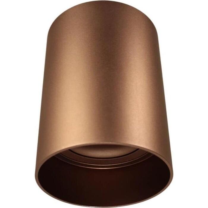 Светильник Lumina Deco Потолочный Flixton LDC 8053-A SS-D85*H115 Cofee