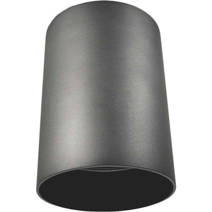 Светильник Lumina Deco Потолочный Flixton LDC 8053-A SS-D85*H115 GY