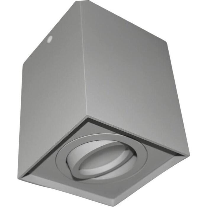 Светильник Lumina Deco Потолочный Pulton LDC 8055-B JP-L100*W100*H125 GY