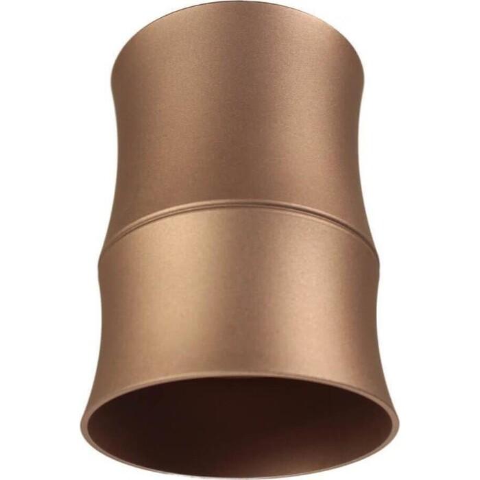 Светильник Lumina Deco Потолочный Riston LDC 8053-C SS-D85*H115 Cofee