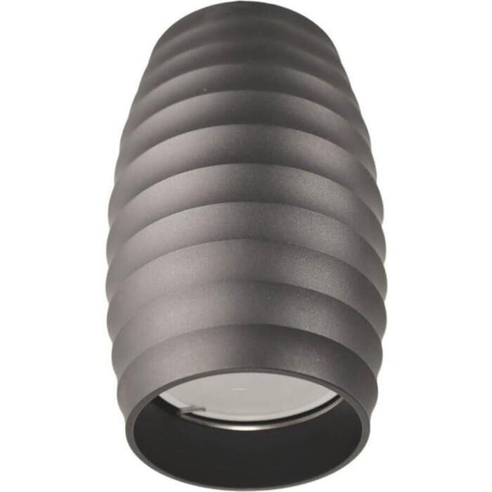 Светильник Lumina Deco Потолочный Split LDC 8052-B SS-D70*H115 GY