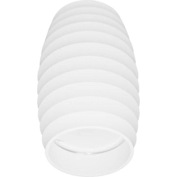 Светильник Lumina Deco Потолочный Split LDC 8052-B SS-D70*H115 WT