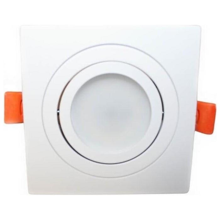 Светильник Lumina Deco Встраиваемый Luka LDC 8062-JP-L90*W90 WT