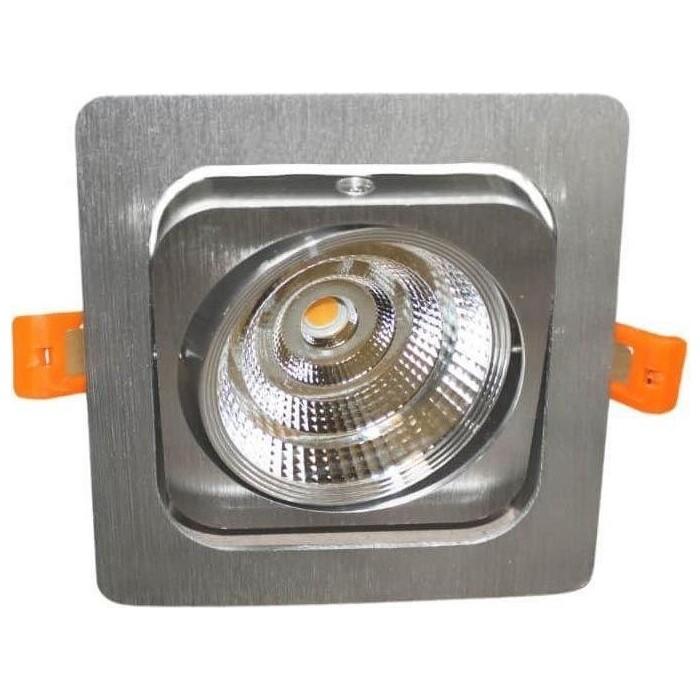 Светильник Lumina Deco Встраиваемый светодиодный Fostis LDC 8064-SS-7WCOB-L98*W98 SL