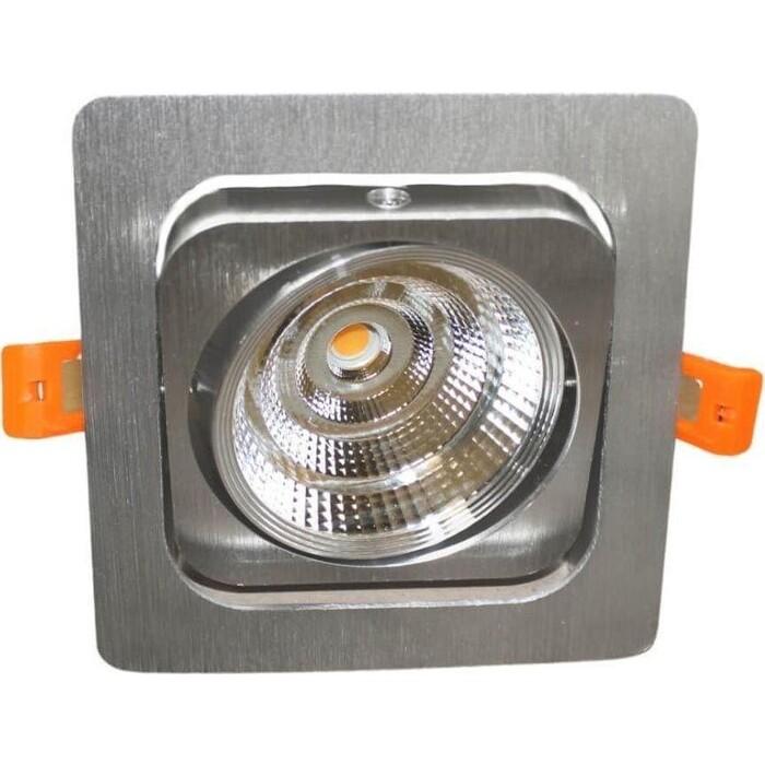 Светильник Lumina Deco Встраиваемый светодиодный Fostis LDC 8065-SS-10WCOB-L120*W120 SL