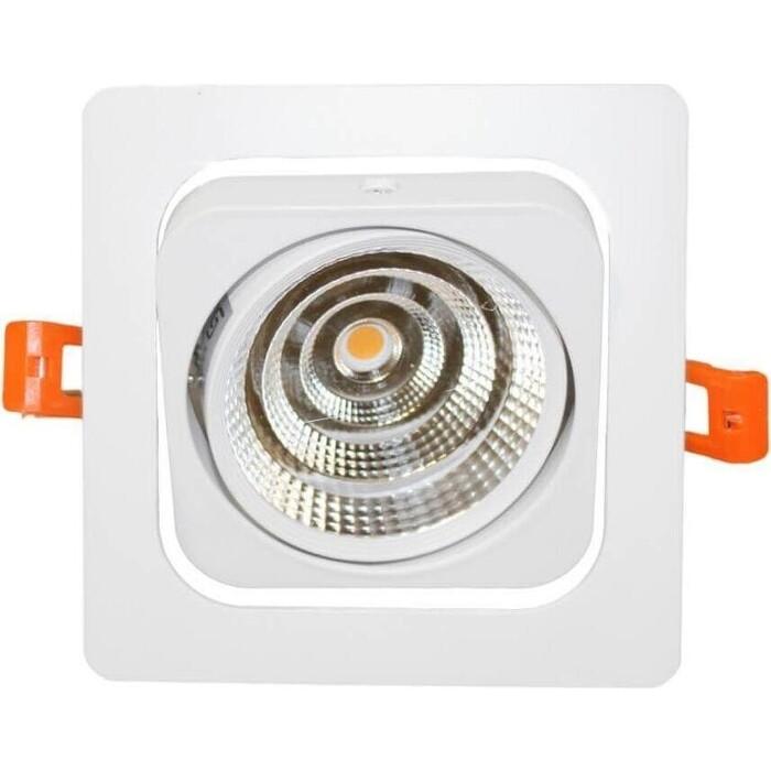 Светильник Lumina Deco Встраиваемый светодиодный Fostis LDC 8065-SS-10WCOB-L120*W120 WT
