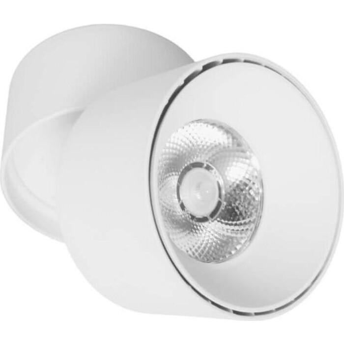 Спот Lumina Deco Светодиодный Maxton LDC 8054-12WCOB YL-D90*H110 WT