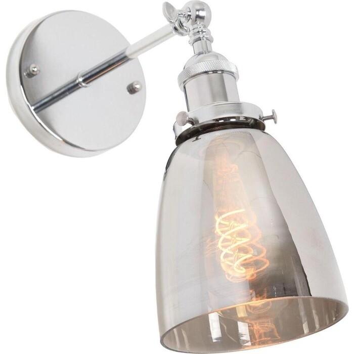 Спот Lumina Deco Fabi LDW 6800-1 CHR+GY спот lightstar occhio fabi 110566