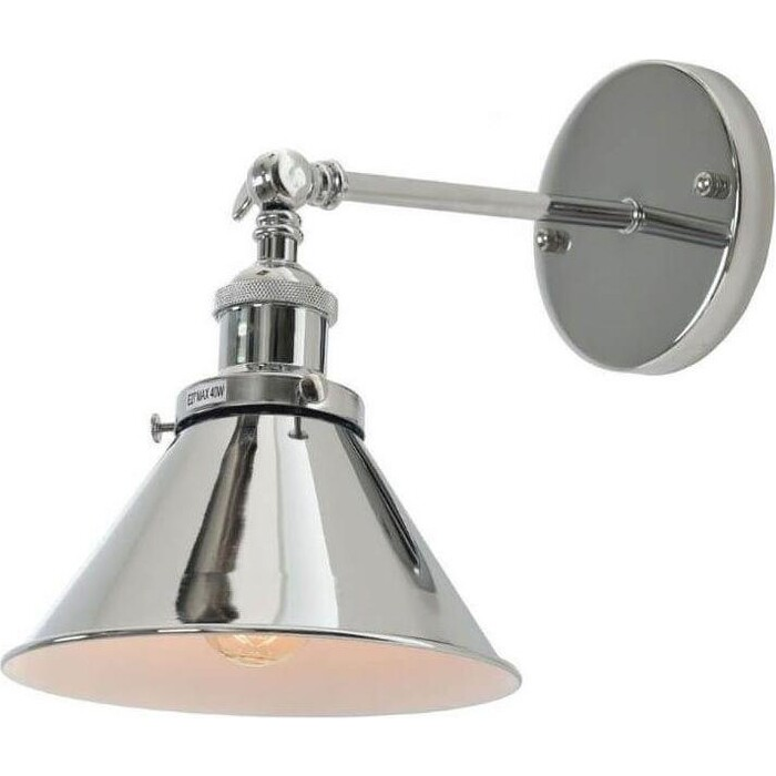 Спот Lumina Deco Gubi LDW B005-1 CHR