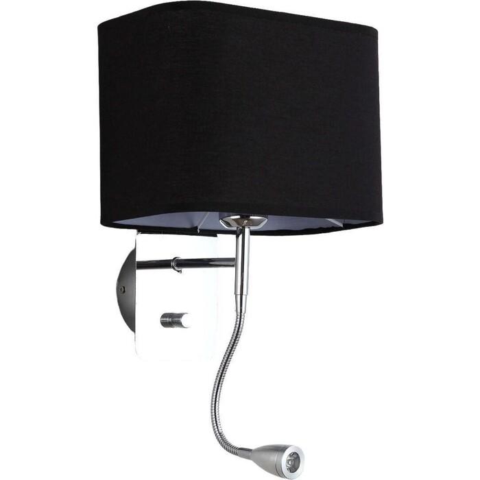 Бра Lumina Deco Boddi LDW 6051-2 BKLDW BK