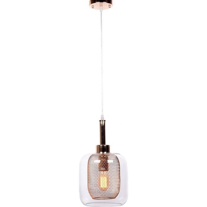 Светильник Lumina Deco Подвесной Bessa LDP 11337 GD