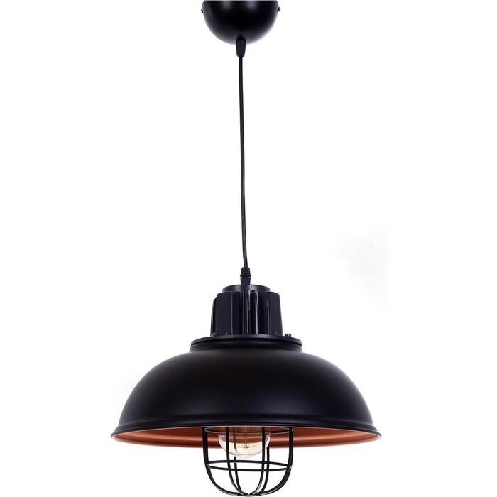 Светильник Lumina Deco Подвесной Fuko LDP 6859 BK
