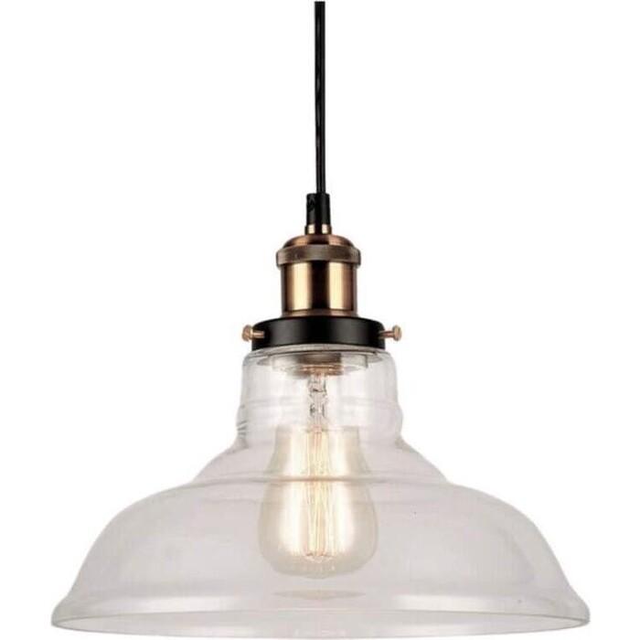 Светильник Lumina Deco Подвесной Gabi LDP 6804 PR