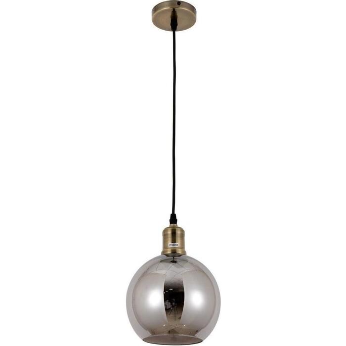 Светильник Lumina Deco Подвесной Zagallo LDP 11336