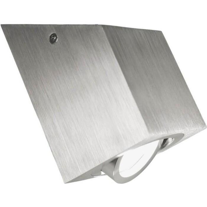 Светильник Lumina Deco Настенно-потолочный Feldi LDC 8061-D JP-L80*W80*H130 SL