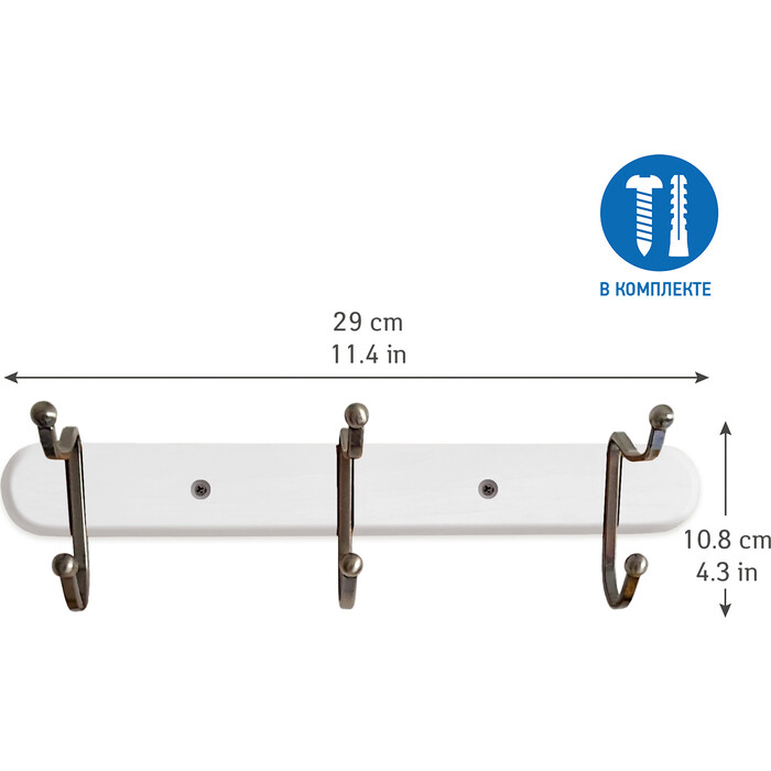 Вешалка Tatkraft CHARM с 3 крючками белая (10932)