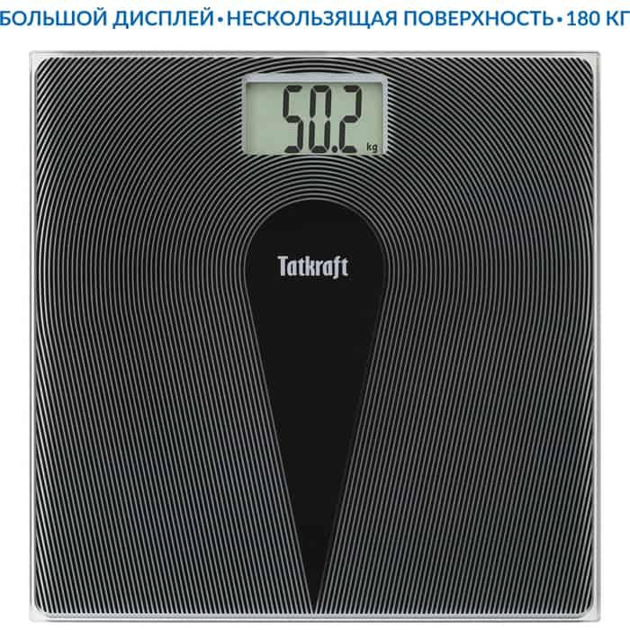 Электронные весы Tatkraft HAPPY напольные с дополнительным режимом (20375)